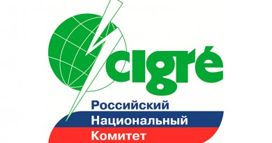 CIGRE_RNC_logo_rus