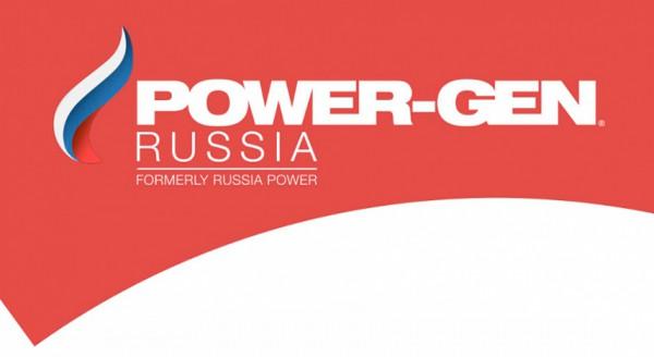 "POWER-GEN RUSSIA 2016 @ ЦВК ""Экспоцентр"" | Москва | город Москва | Россия"