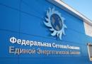 ФСК ЕЭС оснащает линии электропередачи Центральной России новейшими опорами
