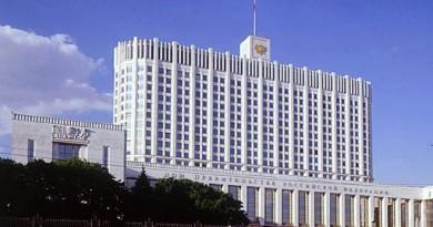 Правительство РФ займется созданием системы экономических стимулов для потребителей на оптовом рынке электроэнергии