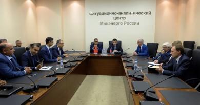 Состоялось первое заседание Российско-Марокканской Рабочей группы по сотрудничеству в области энергетики
