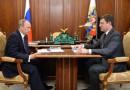 Александр Новак доложил Президенту РФ Владимиру Путину о ситуации в топливно-энергетическом комплексе