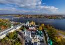 Администрация Костромы рассказала о реализации программы энергосбережения