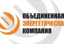 Автохозяйство АО «ОЭК» ведет подготовку к осенне-зимнему периоду