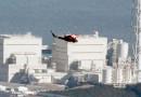 Расходы на демонтаж реакторов «Фукусима-1» составят восемь триллионов иен