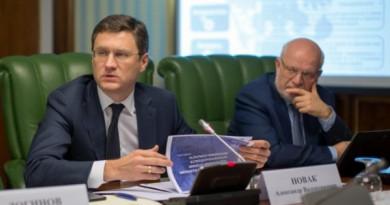 Александр Новак выступил на итоговом заседании Правительственной комиссии по координации деятельности Открытого правительства