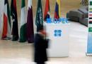 Россия согласилась сократить добычу нефти на 300 тысяч баррелей в сутки