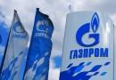 Газпром с начала февраля увеличил экспорт газа в Германию на 37%