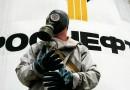 «Роснефть» готова вкладывать деньги в Ливию и закупать нефть из Курдистана