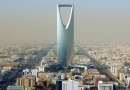 Саудовская Аравия направит $50 млрд на развитие возобновляемой энергетики