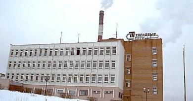 ПТК КРУГ-2000 управляет теплосетями Пензы