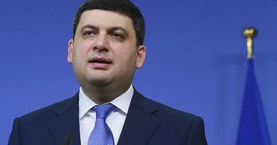 Украина будет покупать уголь в США, Австралии или Южной Африке
