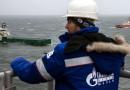 «Газпром» начал контролировать свои объекты из космоса