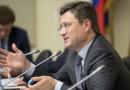 Александр Новак рассказал депутатам Государственной Думы Российской Федерации о текущей ситуации и планах по развитию ТЭК России
