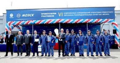 Команда Западных электрических сетей – лидер соревнований профмастерства МОЭСК