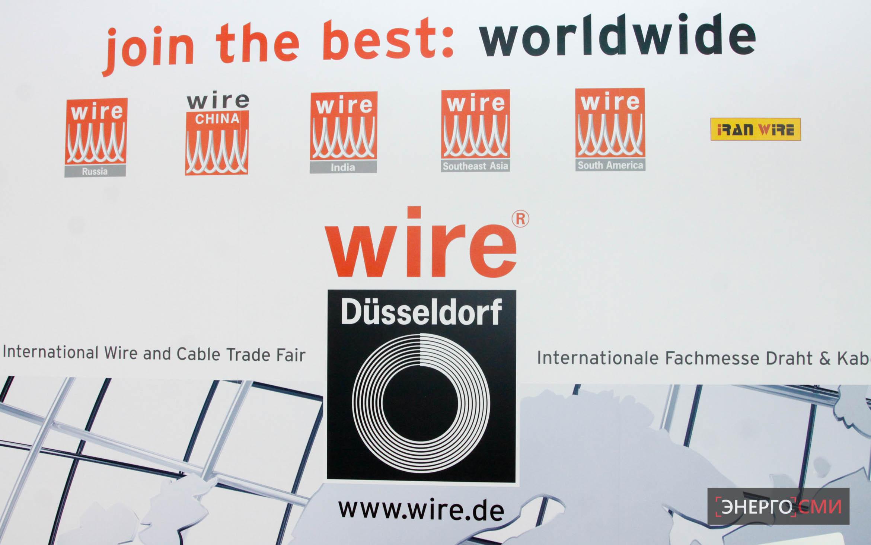 worldwide wires