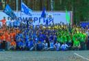 VII-й Межрегиональный летний образовательный форум «Энергия молодости» пройдет в Кисловодске