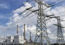 Механизм инвестиций в модернизацию электростанций может заработать в РФ не ранее 2019 г