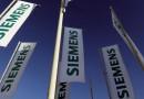 В «Интер РАО» заявили об отсутствии проблем в работе с Siemens