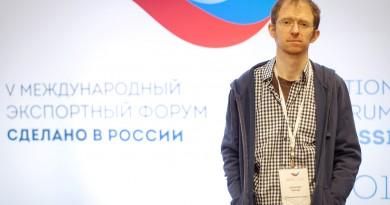 Орловский кабельный завод принял участие в V Международном экспортном форуме «Made in Russia»