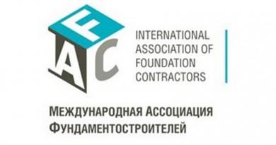 Опубликована программа 4-ой международной научно-практической конференции по теме опор и фундаментов для воздушных линий электропередач и подстанций