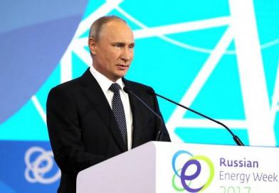 Энергия глобального лидера