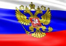 Александр Новак вошел в состав совета директоров ПАО «НК «Роснефть»