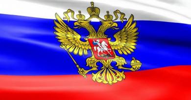 zastavka-rossiya-big-1