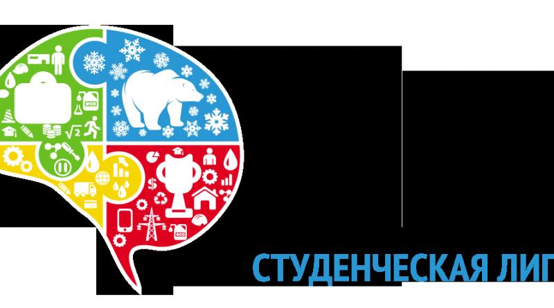 case-in_студ.-лига_01-копия