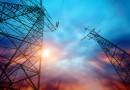 В 2020-е годы российская энергетика вернется на долговой рынок — АКРА