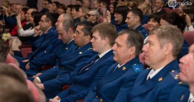 В прокуратуре Сахалинской области обсудили вопросы состояния законности в сфере электроэнергетики