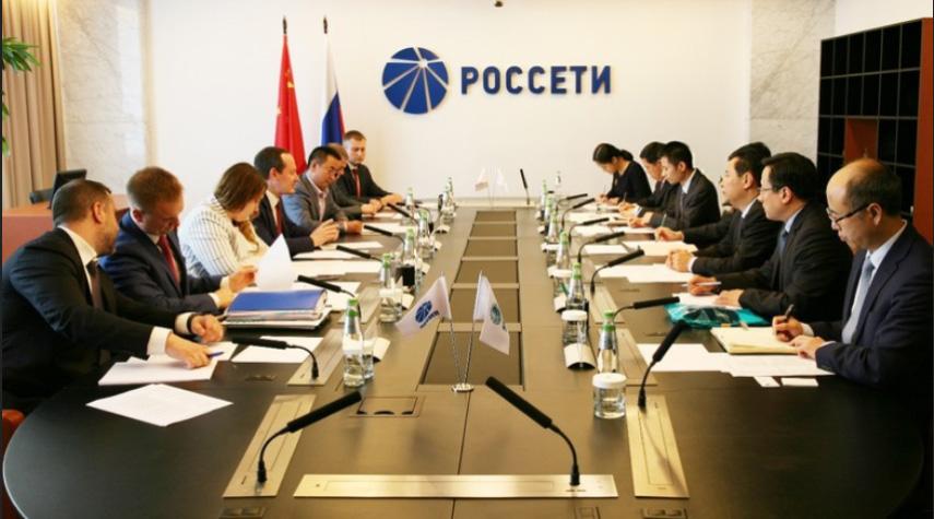 Встреча представителей компании «Россети» и ГЭК Китая