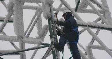 Минэнерго РФ получило полномочия утверждать правила прохождения осенне-зимнего периода
