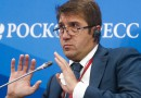 Минэнерго опасается, что падение рубля отпугнет зарубежных инвесторов в электроэнергетике