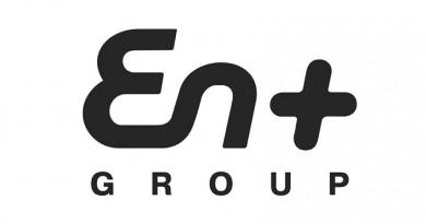 Совет директоров En+ Group одобрил переезд в российский офшор