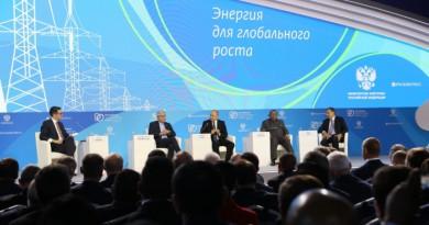 В Москве состоится международный форум «Российская энергетическая неделя»