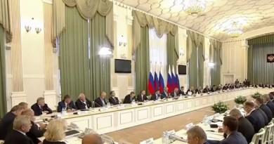 Заседание Президентской Комиссии