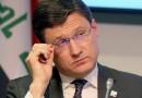 Кабмин РФ решил за 7 лет перераспределить перекрестное субсидирование в электроэнергетике