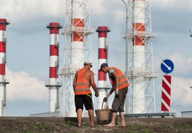 Минэкономразвития рассказало о рисках увеличения доходности новой программы модернизации ТЭС