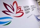 Соглашения на 170 млн рублей подписали власти Якутии на полях ВЭФ-2018