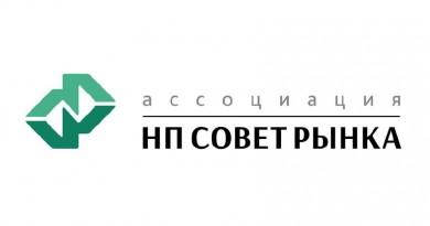 К сведению: о V конференции «Приоритеты рыночной электроэнергетики в России: ВИЭ после 2024 года»