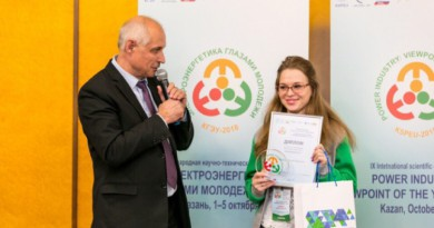 Аспирантка Иркутского технического университета Алина Малькова (Янкович) заняла первое место по итогам IX Международной научно-технической конференции «Электроэнергетика глазами молодежи».