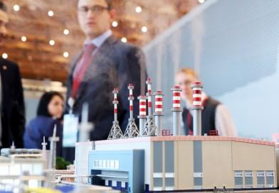 Подведены итоги Российской энергетической недели
