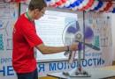 Как построить умный дом? Конкурс инженерных решений соберет инновационные идеи российских школьников
