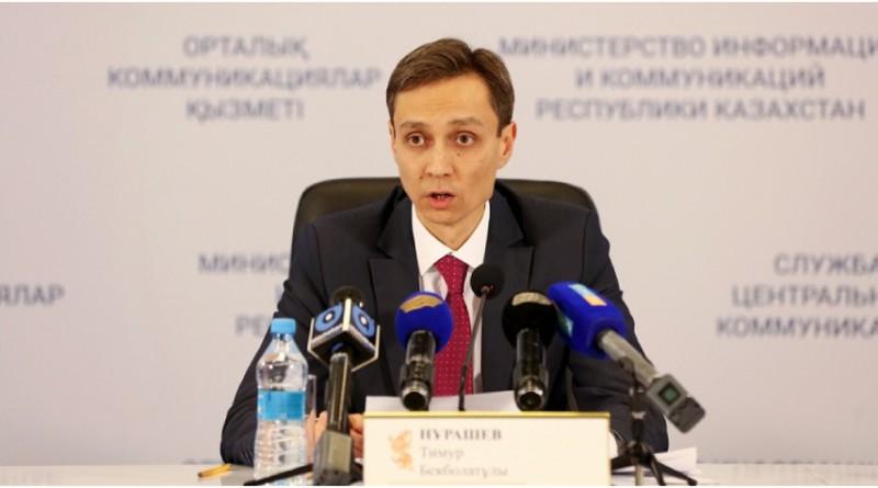 Тимур Нурашев