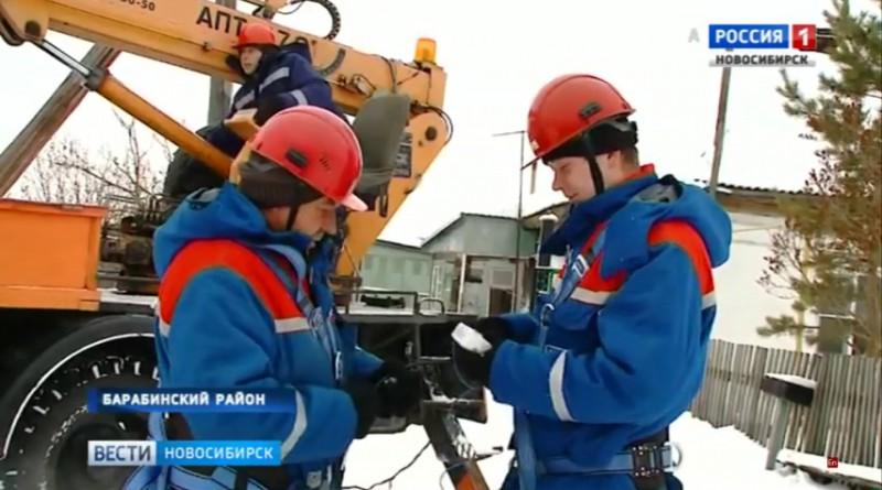Барабинский район
