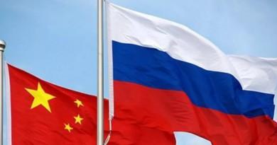 Российско-китайский