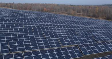 Львовская солнечная электростанция