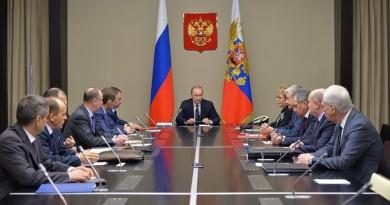 Заседание Совбеза