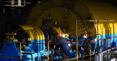 В 2019 году ДГК направит на ремонт оборудования 7,25 млрд рублей
